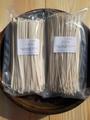 自然栽培(農薬肥料不使用)うどん2袋セット