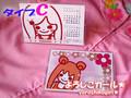 よろしこガール☆卓上カレンダー タイプC (2010年)