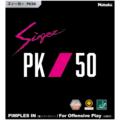 ズィーガーPK50
