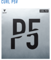 CURL P5V