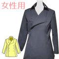 ナポレオンカラーのコートの型紙 婦人S/M/L/2Lサイズ入り【ダウンロード専用】