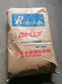 ロカヘルプ15kg (日東フロー代替品)
