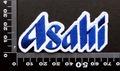 アサヒ ASAHI ワッペン (1)