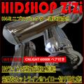 【H4】ミニプロジェクター Version1.5