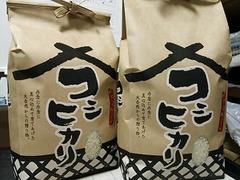 27年度 自家製米 2キロ袋