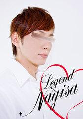 【写真集】Legend Nagisa [Standard White Package]