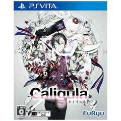 Caligula -カリギュラ-【PS Vitaゲームソフト】