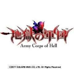 地獄の軍団【PS Vitaゲームソフト】