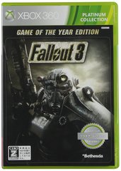 Fallout3 GAME OF THE YEAR EDITION プラチナコレクション