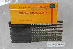 FECO認定 ロイヤルクローラー4 グリーンパンプキンペッパー