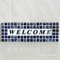 【受注販売】モザイクタイルのウェルカムボード 青 300×100