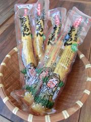 薩摩たくあん(玄米黒酢使用)