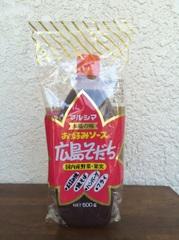 広島そだち(お好みソース)