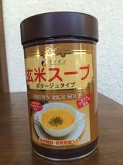 玄米スープ(缶タイプ)