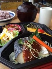 夕飯おたすけ惣菜(おかずのみ・魚)