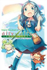 Airy[F]airy オリジナルサウンドトラック