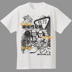 婆羅門兄弟 Tシャツ(ホワイト)