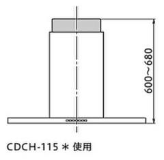 【ariafina】調整ダクトカバー CDCH-115(TBK/TW) 600~680㎜用