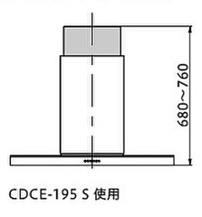 【ariafina】調整ダクトカバー CDCE-195S ステンレス 680-760㎜用
