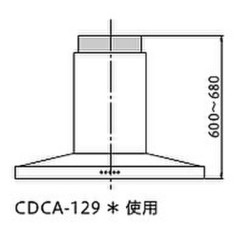 【Arietta】調整ダクトカバー CDCA-129S 600~680㎜用