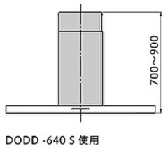 【ariafina】ダクトカバー DODD-640S 700~900㎜用
