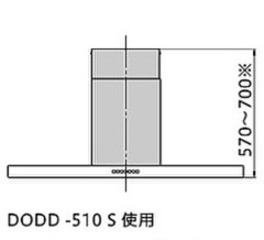 【ariafina】ダクトカバー DODD-510S 570~700㎜用