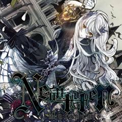 Neuntoter(ノインテーター)-DL版