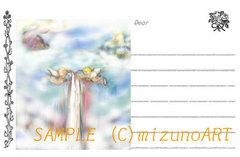 メッセージカードセット*水を注ぐ天使