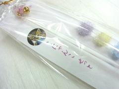 ☆子猫にピッタリサイズ!♪☆(こにゃんこミニじゃらしセット♪)(1204)