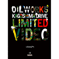 OILWORKS (OLIVE OIL + POPY OIL) / KAGOSHIMA DRIVE LIMITED VIDEO [DVDR]