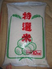 ななつぼし・おぼろづき(白米 10kg)