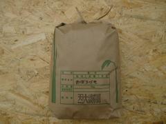 おぼろづき(玄米5kg)