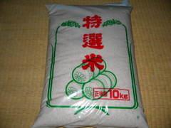 ななつぼし・おぼろづき(玄米 10kg)