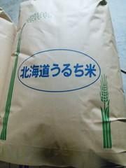 ななつぼし(玄米30kg)