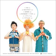 【CD】ラビラビ 'Mt.WAVE'