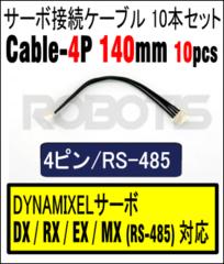 Robot Cable-4P 140mm 10pcs[903-0081-000]