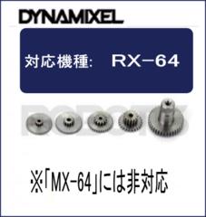 RX-64 GearSet[903-0090-000]