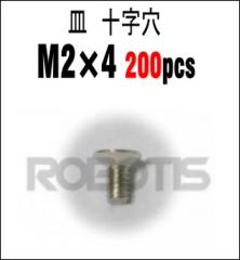 皿 十字穴 FHS M2×4 (200pcs)[903-0067-000]