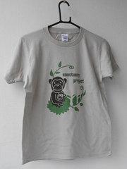 サンプロオリジナルTシャツ2012_L05
