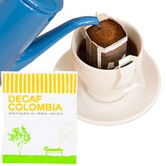 カフェインレスコーヒー ドリップコーヒー【デカフェ・コロンビア】100杯分