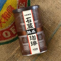 石蔵熟成珈琲ギフト缶入