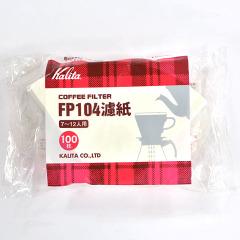 カリタ FP104濾紙