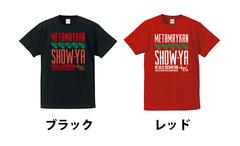 『メタメイカン〜METALLIC 鹿鳴館〜』オリジナルTシャツ Day2
