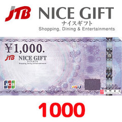 JTBナイスカード(1000円)