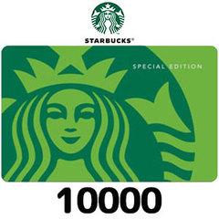スターバックス カード(10,000円)