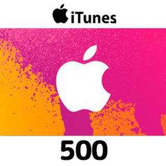 iTunesコード(500円券)