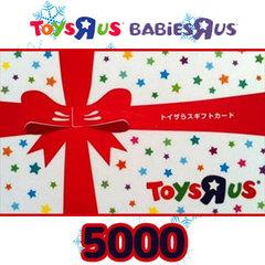 トイザらスギフトカード(5000円)