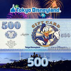 東京ディズニーリゾート・ギフトカード(500円)