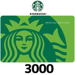 スターバックス カード(3,000円)