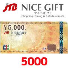 JTBナイスカード(5000円)
